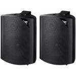 Pair of excellent sound quality black 2-way 85W 8 Ohm PA wall speakers, 90W MAX - 215 x 290 x 172 mm