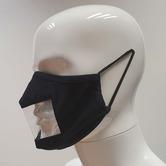 Clear Panel Reusable Lip-reading Antibacterial Mask - Black