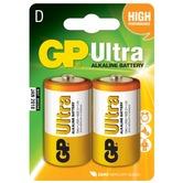 D alkaline batteries - GP Ultra - pack of 2