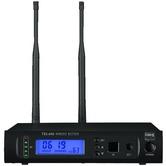 Radio mic receiver 1,000 freqs 672.000-696.975 MHz
