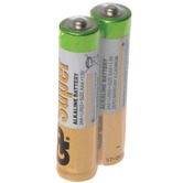 AAA GP Alkaline batteries bulk pack of 40